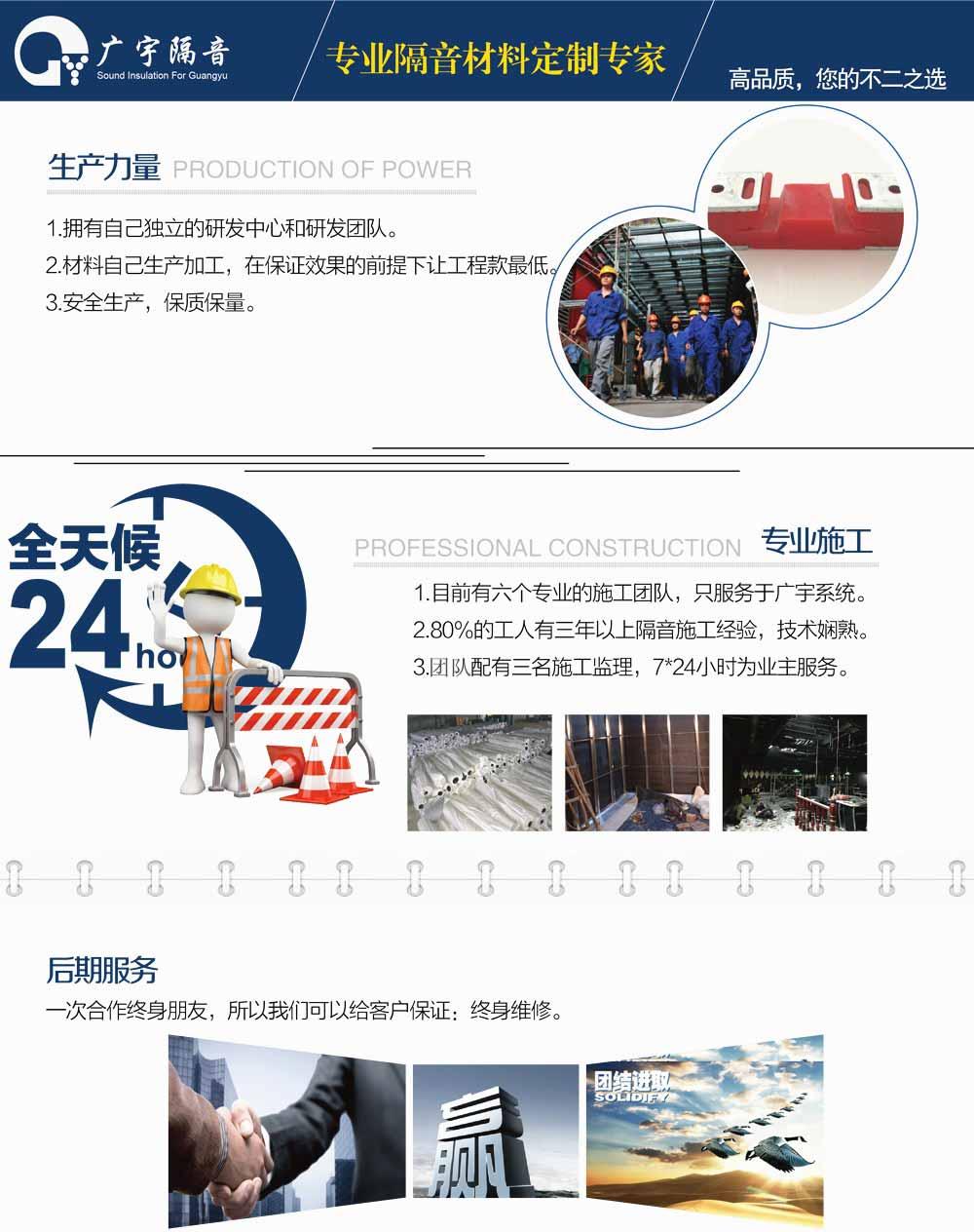 必威体育官方网站
