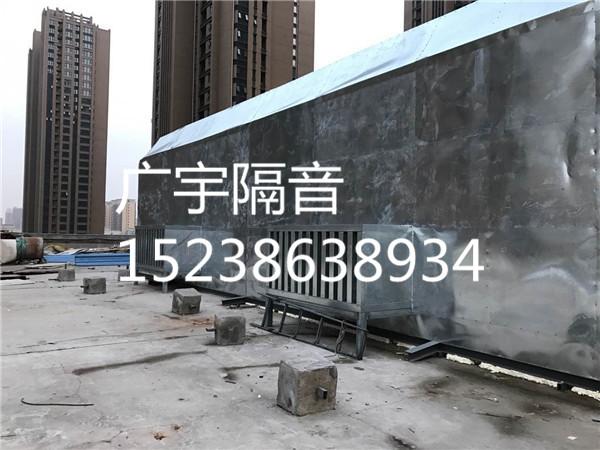 空调机组噪音治理2