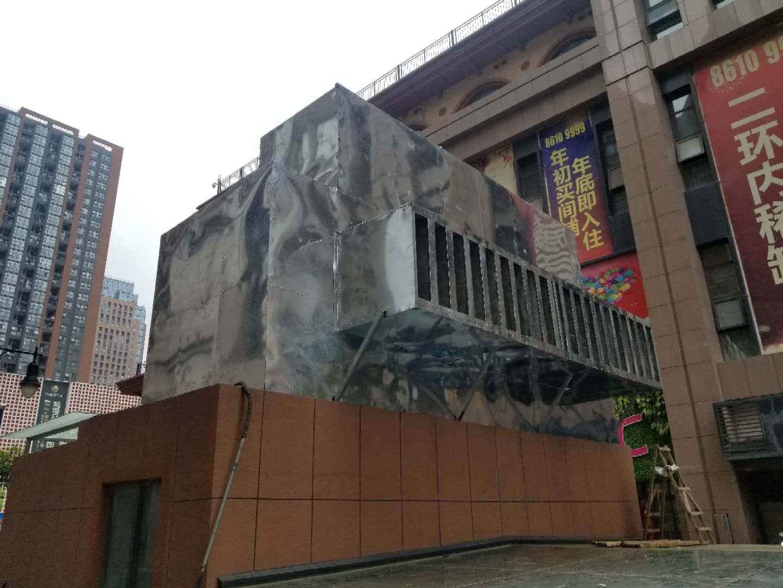 郑州金城时代广场空调降